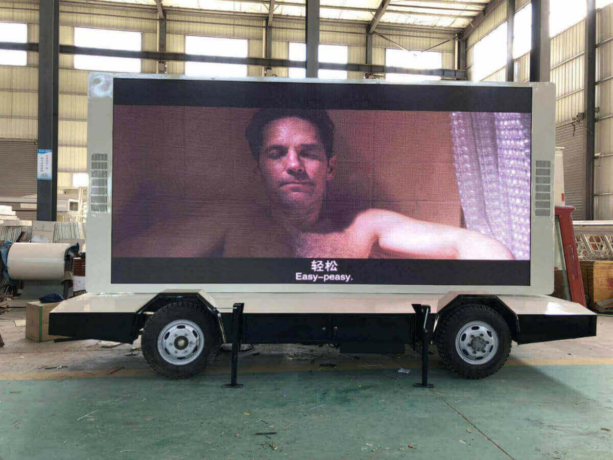MOBO B-12 mobile LED trailer in factory