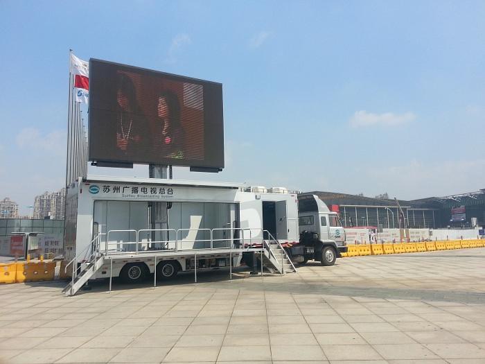 32sqm LED wall screen trailer