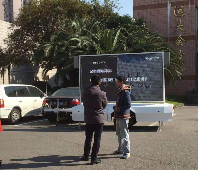 MOBO MB-5 LED screen trailer in China college
